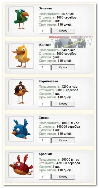 Птицы в игре с выводом денег Money Birds