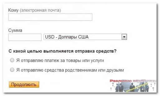 www paypal