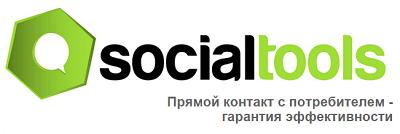 Заработок в социальных сетях с SocialTools