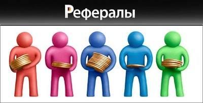Рефералы на Socpublic.com