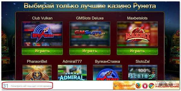 Таймер на Socpublic.com