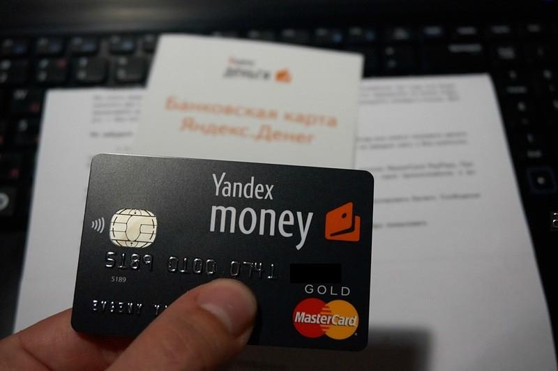 Оплата и получение банковской карты Яндекс.Деньги по почте-a27