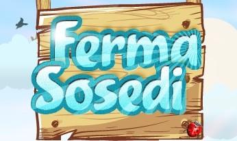 Fermasosedi: как играть