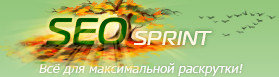 Реклама на SeoSprint