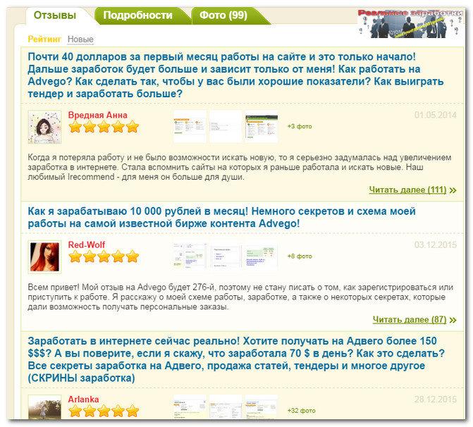 Работа саратов онлайн бесплатно 64 1