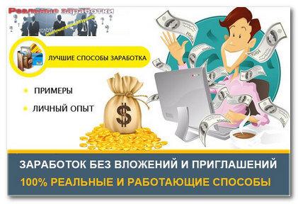 500 рублей в день