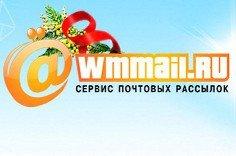 Заработок на заданиях на Wmmail