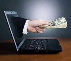Несколько слов о возможных способах получения прибыли в интернете