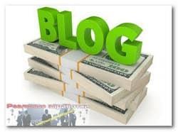 Способы заработка на своем блоге