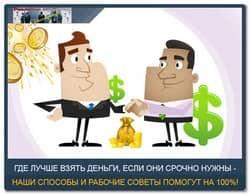 Банк ренессанс кредит вологда мира 38 телефон