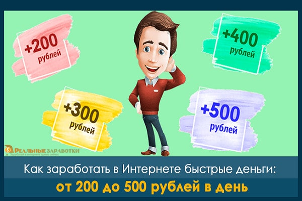 Заработать онлайн тамбов работа для девушки в альметьевске