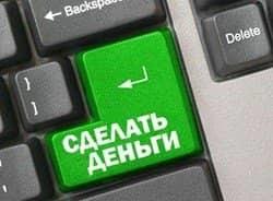 Самый простой Бизнес в Интернете