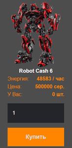 Robot Cash 6