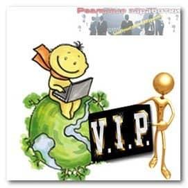 Сайт Vip Promotion