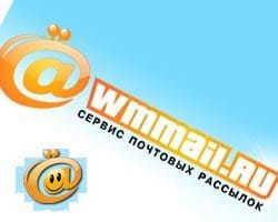 Стабильный заработок в системе WMmail
