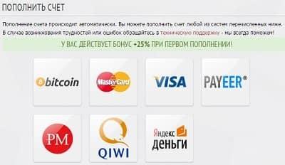 Способы пополнения счета в игре Taxi Money