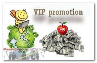 VIP PROMOTION – отличный доход