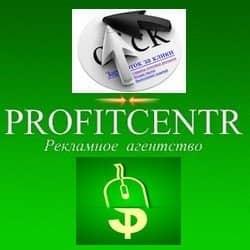 Заработать кликами на проекте Profitcentr