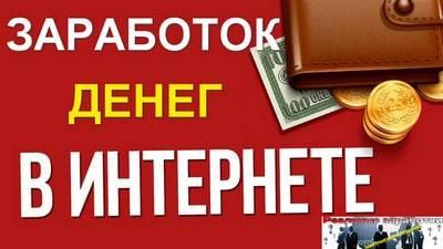 кредит потребительский кредит ставки москва