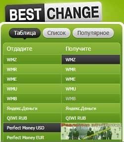 Обмен валют на BestChange